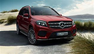 Introducing Mercedes Benz GLS 63 AMG