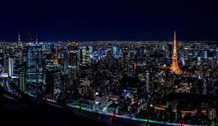 Japan cities from above in the night view
