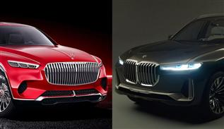 Vision Maybach ultimate luxury vs BMW X7
