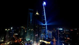 Amazing 4 year time lapse of Shanghai tower construction