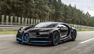 World record for Bugatti Chiron