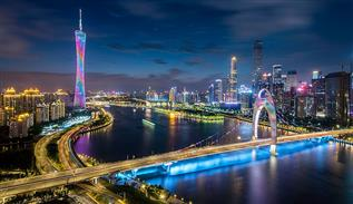 Guangzhou from above with a drone