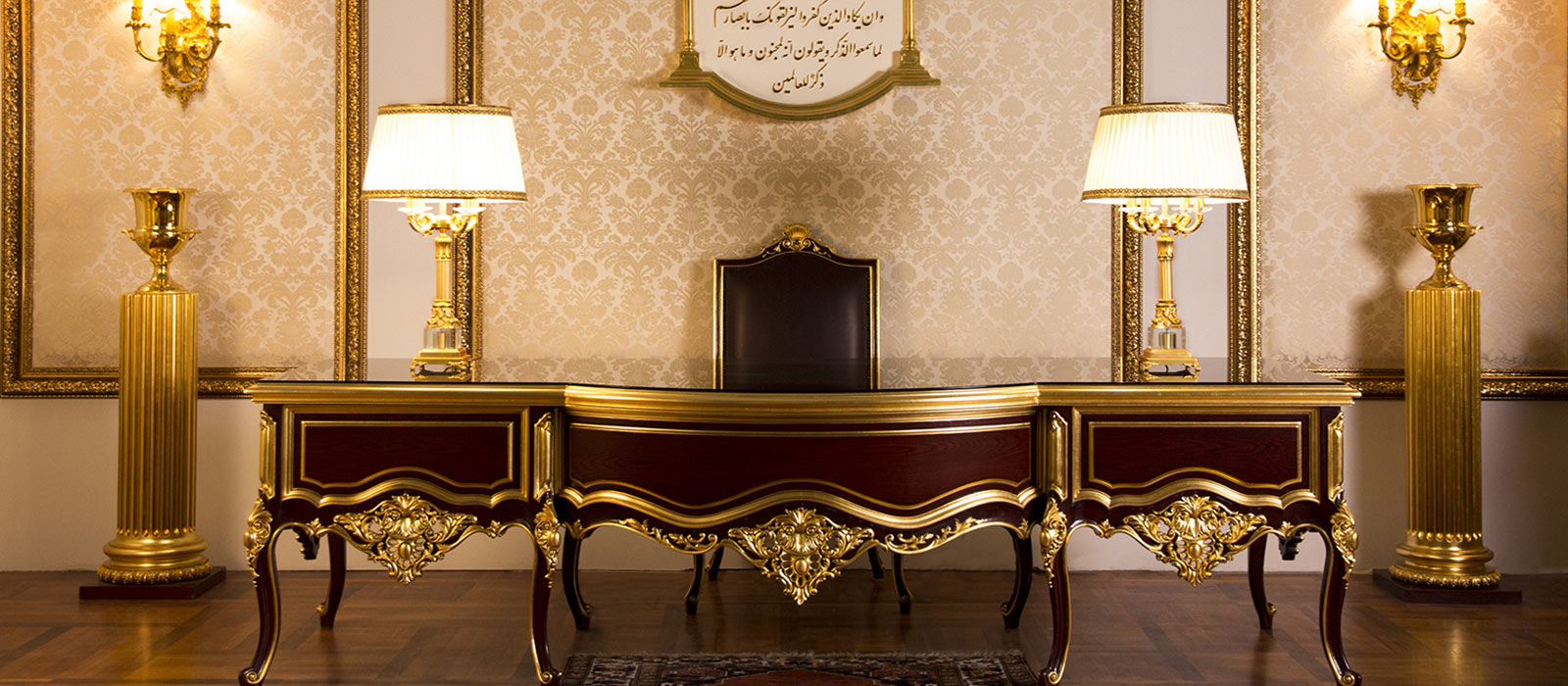 Luxe classic furniture production
