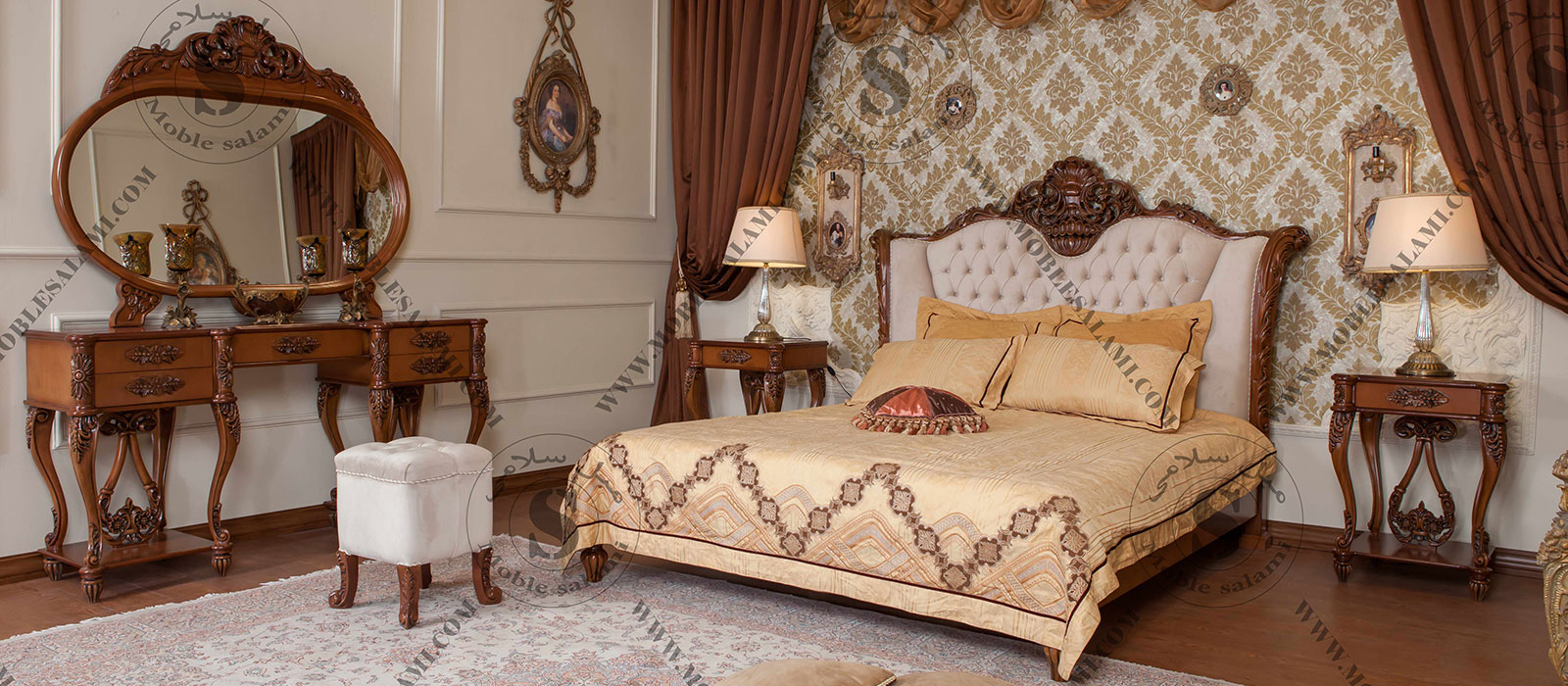 Amperial Classic Bed Set
